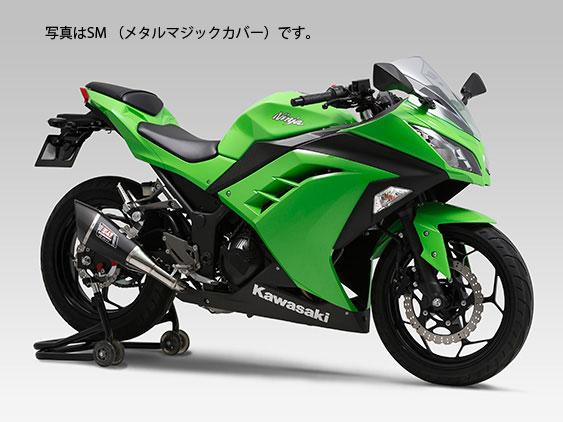 YOSHIMURA JAPAN 【WEB限定】Slip-On R-11 サイクロン 1エンド Ninja250/ABS 2013~2015年他
