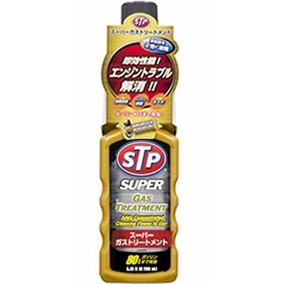 STP SUPER GAS TREATMENT