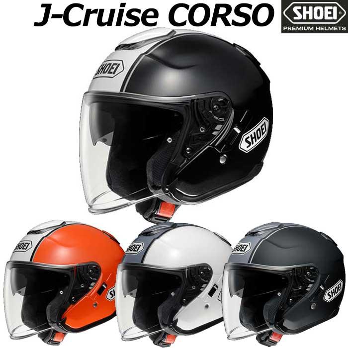 SHOEI ヘルメット J-CRUISE CORSO [コルソ] ジェットヘルメット