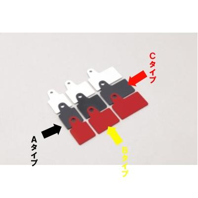 KITACO キタコ ユニバーサルプレート Cタイプ