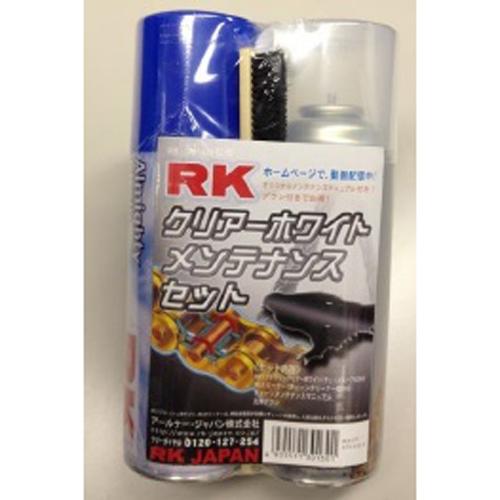RK JAPAN RKクリア-ホワイトメンテナンスセット