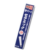 NANKAI ナンカイ SPグリース セラミック 10G