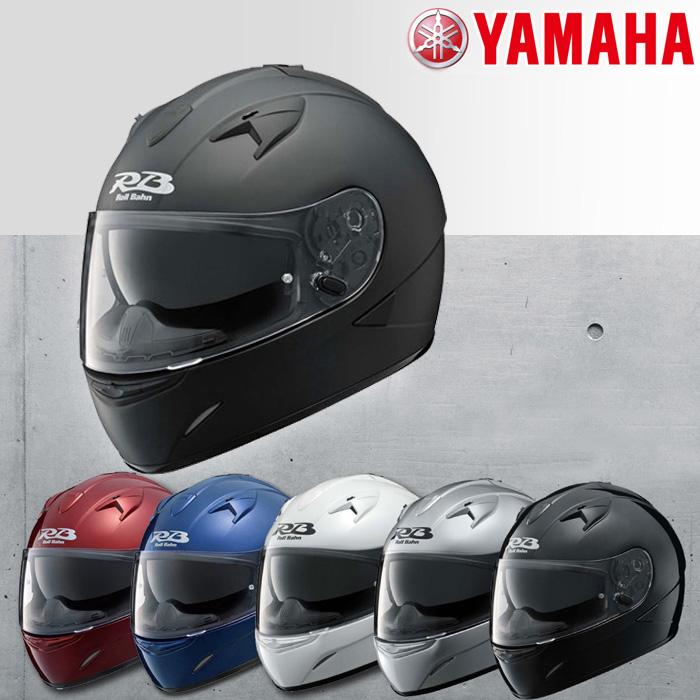 【通販限定】YF-7 RollBahn サンバイザーフルフェイスヘルメット