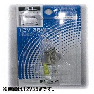 PIAA 補修用バルブ H3 12V/55W