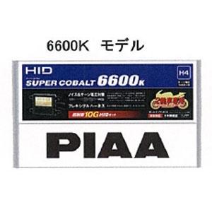 PIAA HID汎用オールインワンキット スーパーコバルト6600(66K) サージ電圧対応付きモデル