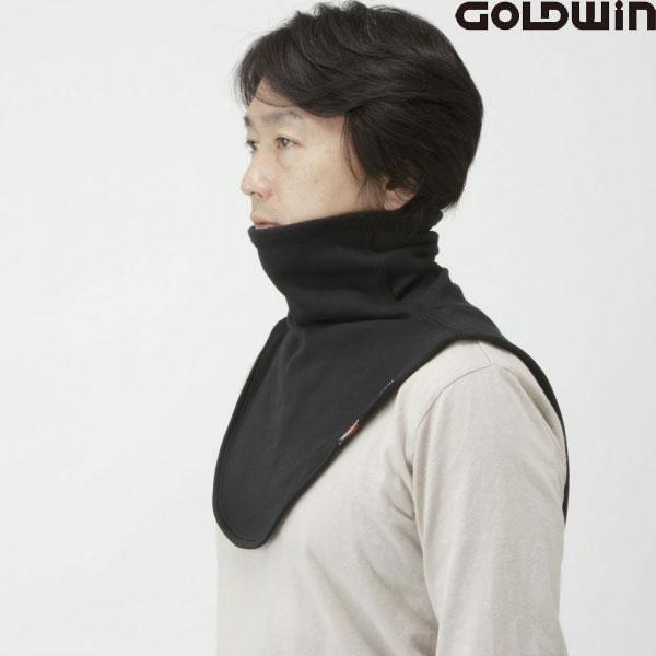 GOLDWIN 〔WEB価格〕GSM19355 光電子シープバックロングネックゲイター 起毛厚手タイプ 防寒 防風