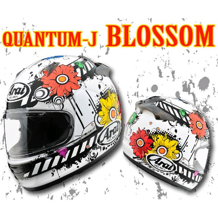Arai 〔WEB価格〕【納期未定】QUANTUM-J  BLOSSOM【クアンタムJ ブロッサム】 フルフェイス ヘルメット