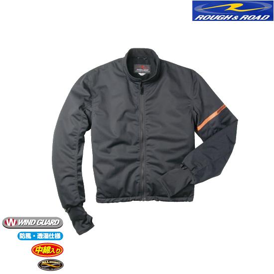 ROUGH&ROAD 〔WEB価格〕RR7973 ウインドガードウォームインナージャケット 防寒 防風