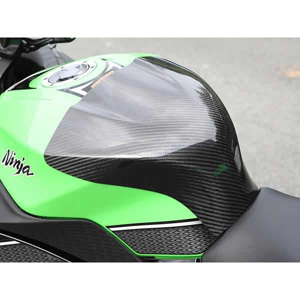 Magical Racing タンクエンド(中空モノコック構造)