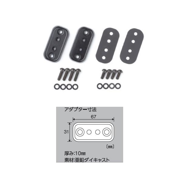 TANAX カウリングミラー用 アダプター1