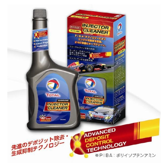 TOTAL INJECTOR CLEANER