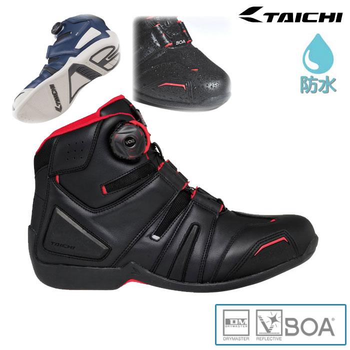 RSS006 DRYMASTER BOA ライディングシューズ  防水 透湿 スニーカー 靴 バイク用 ブラック/レッド ◆全7色◆