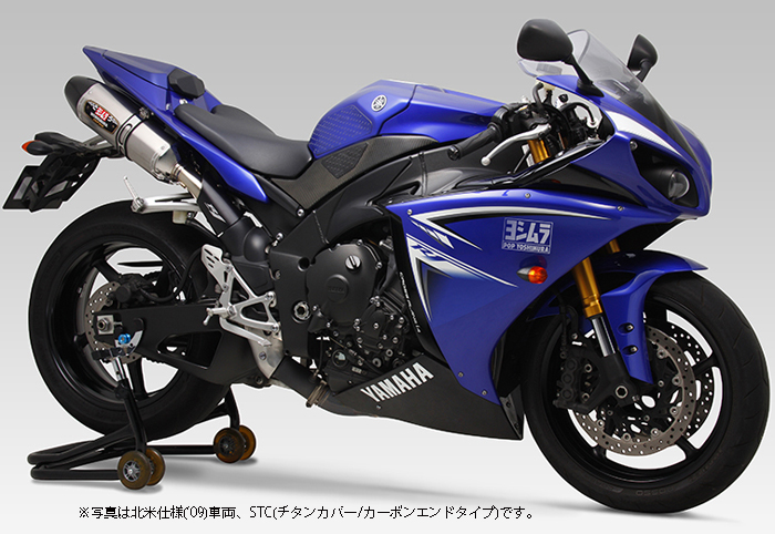 YOSHIMURA JAPAN 【お取り寄せ】スリップオンR77Jサイクロン ステンレスエンド YZF-R1'09-'13国内〔決済区分:代引き不可〕