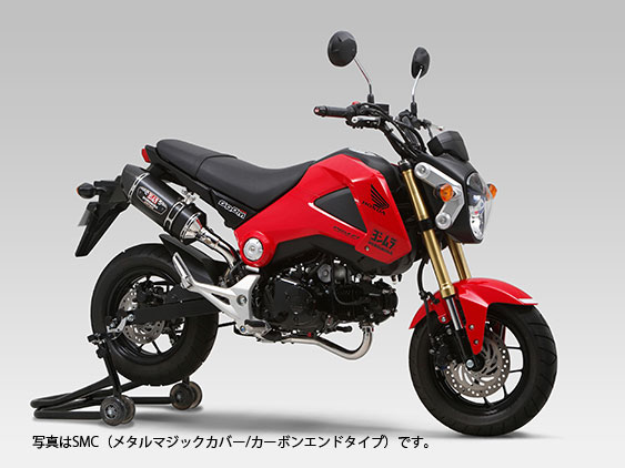 YOSHIMURA JAPAN 機械曲 R-77S サイクロン カーボンエンド EXPORT SPEC(STC)フルエキゾースト GROM 2013~2015年