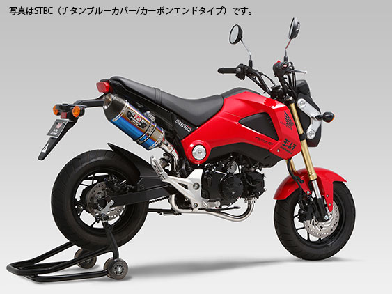 YOSHIMURA JAPAN 【お取り寄せ】機械曲 R-77S サイクロン カーボンエンド EXPORT SPEC(STBC)フルエキゾースト GROM 2013~2015年〔決済区分:代引き不可〕