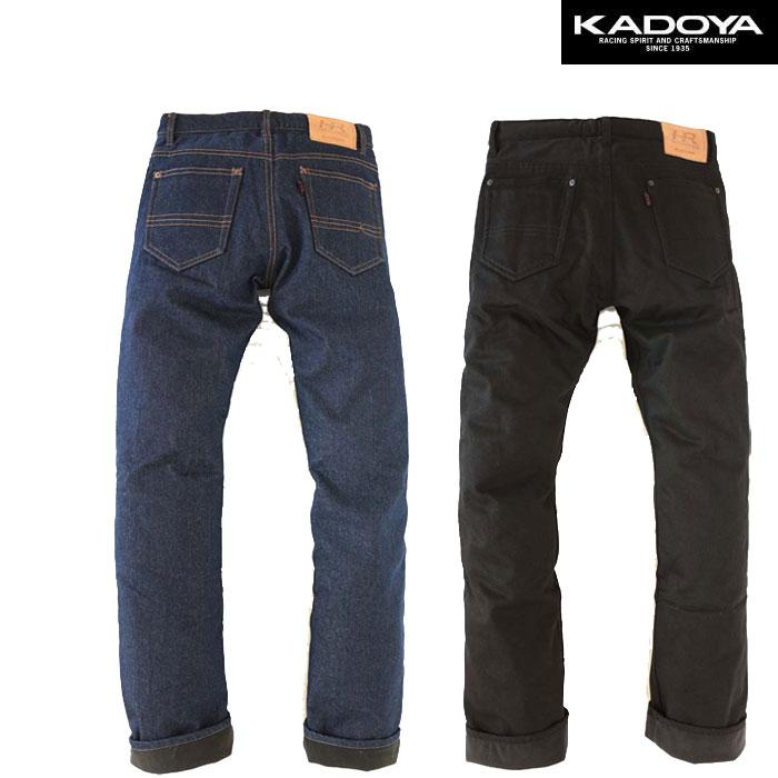 KADOYA HRD4-Sパンツ