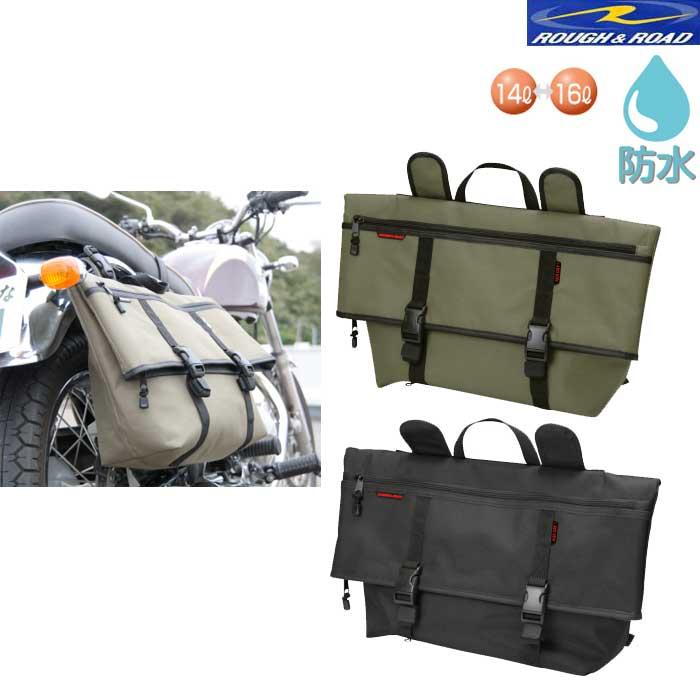 ROUGH&ROAD RR9112 AQA DRY シングルサドルバッグ