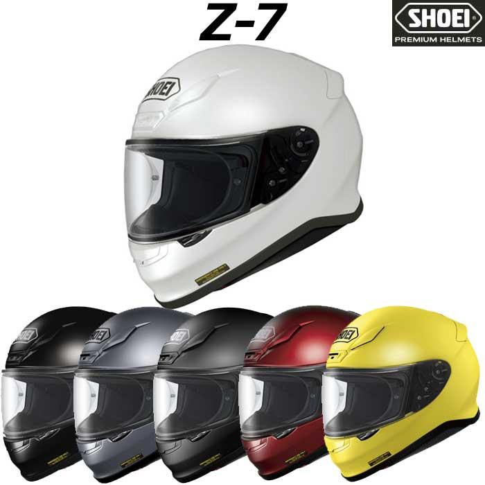 SHOEI ヘルメット Z-7【ゼット-セブン】 フルフェイス ヘルメット