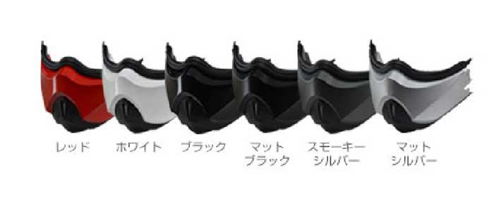 リード工業 X-AIR SOLDAD フェイスマスク
