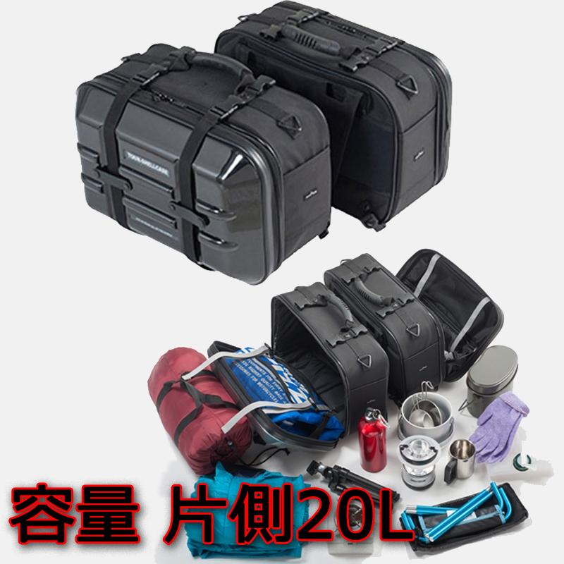 TANAX 【WEB限定】MFK-195 ツアーシェルケース