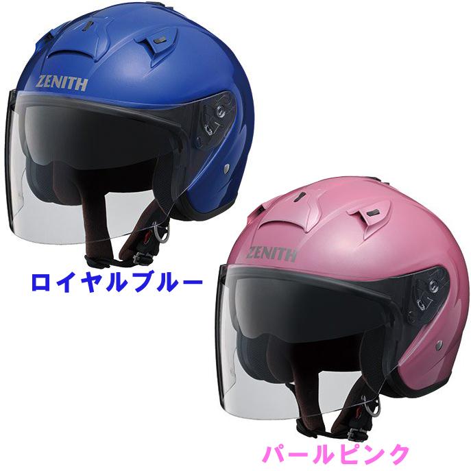 Y'S GEAR 【WEB会員限定】YJ-14 ZENITH サンバイザーオープンフェイスヘルメット