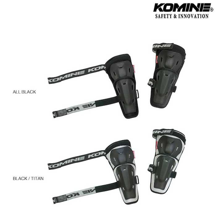 komine SK-691 CEフレックスエルボーガード ブラック/チタン ◆全2色◆