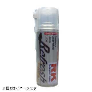 RK JAPAN チェーンリフレッシュ クリアホワイト