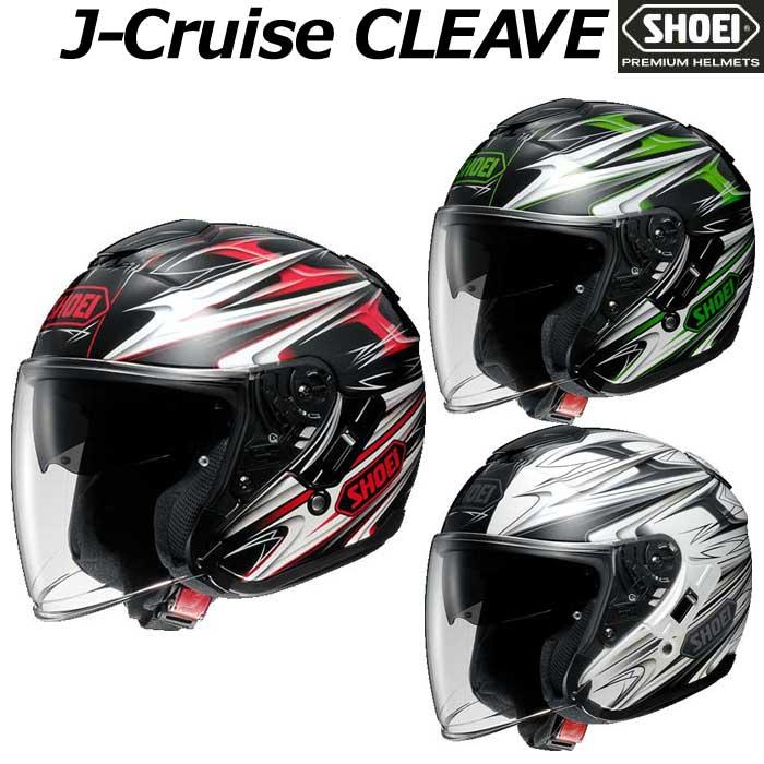 SHOEI ヘルメット 【通販限定】〔在庫限り 店頭在庫品 化粧箱無し〕J-CRUISE CLEAVE[クリ―ブ] ジェットヘルメット