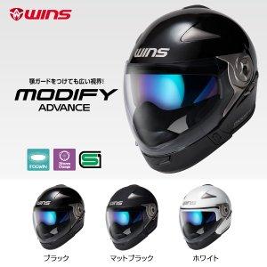 WINS JAPAN 〔WEB価格〕 MODIFY ADVANCE(モディファイ アドバンス) ソリッド フルフェイスヘルメット