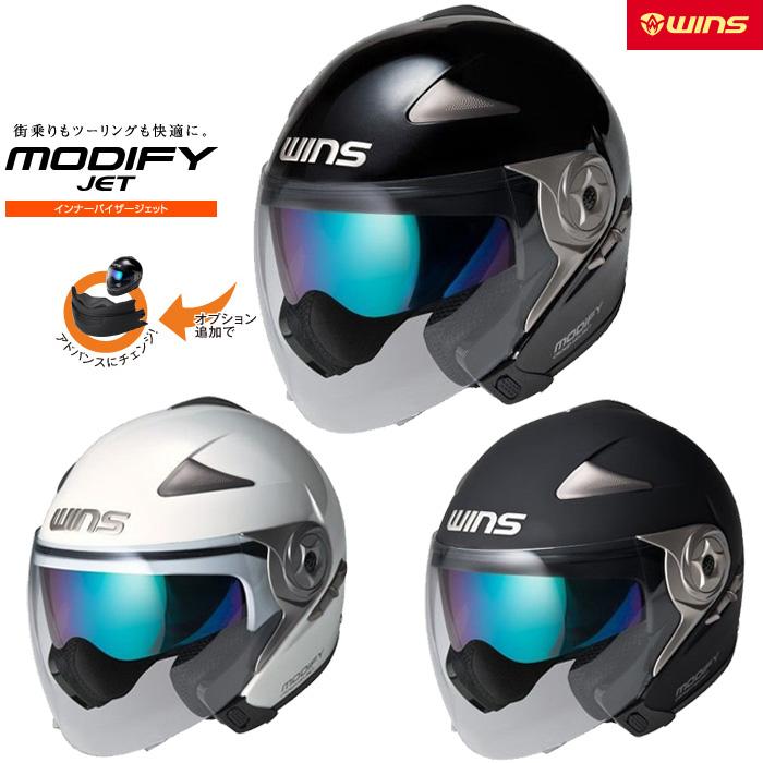 WINS JAPAN 〔WEB価格〕MODIFY JET (モディファイ ジェット) ジェットヘルメット