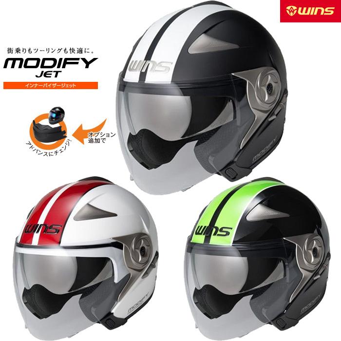 〔WEB価格〕MODIFY JET GT-Stripe (モディファイ ジェット ジーティー ストライプ) ジェットヘルメット