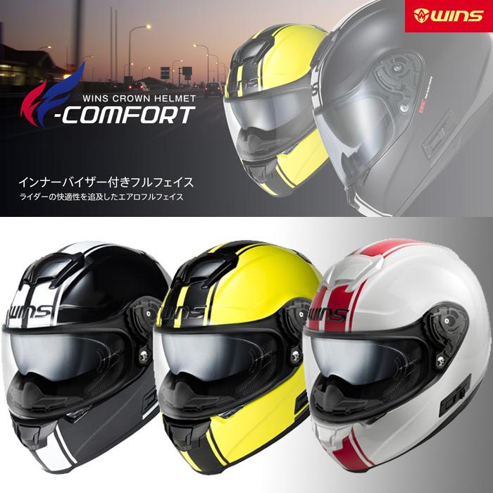 〔WEB価格〕FF-COMFORT GT-Stripe (エフ・エフ・コンフォート GTストライプ) フルフェイスヘルメット