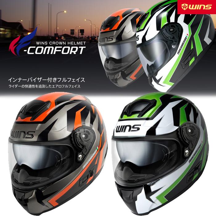 〔WEB価格〕FF-COMFORT TANATOS (エフ・エフ・コンフォート タナトス) フルフェイスヘルメット