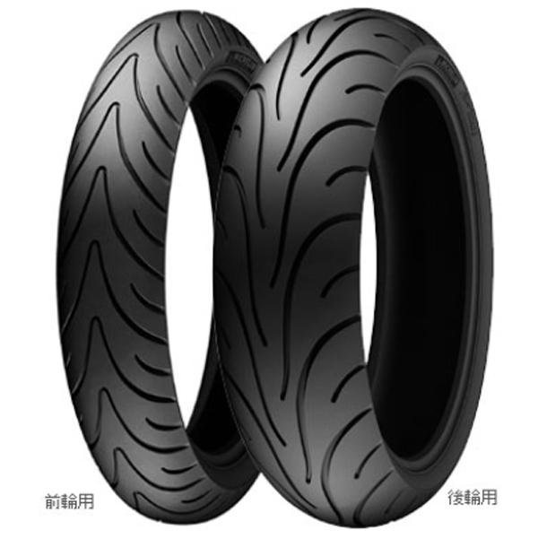 Michelin 〔WEB価格〕PILOT ROAD2 120/70ZR17&160/60ZR17 前後セット