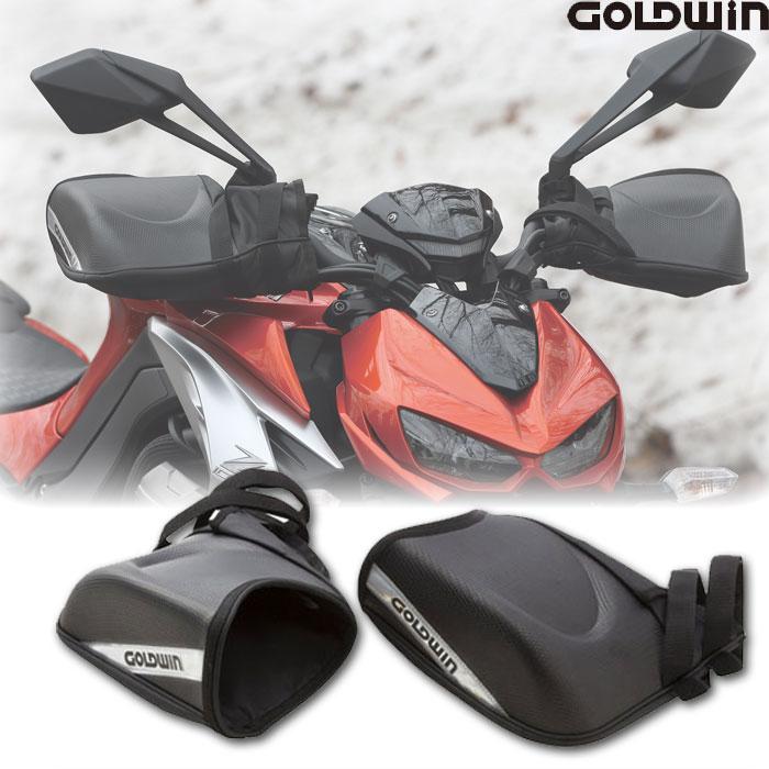 GOLDWIN 〔WEB価格〕GSM19450 エアロカバー 防寒 防風 ハンドルカバー