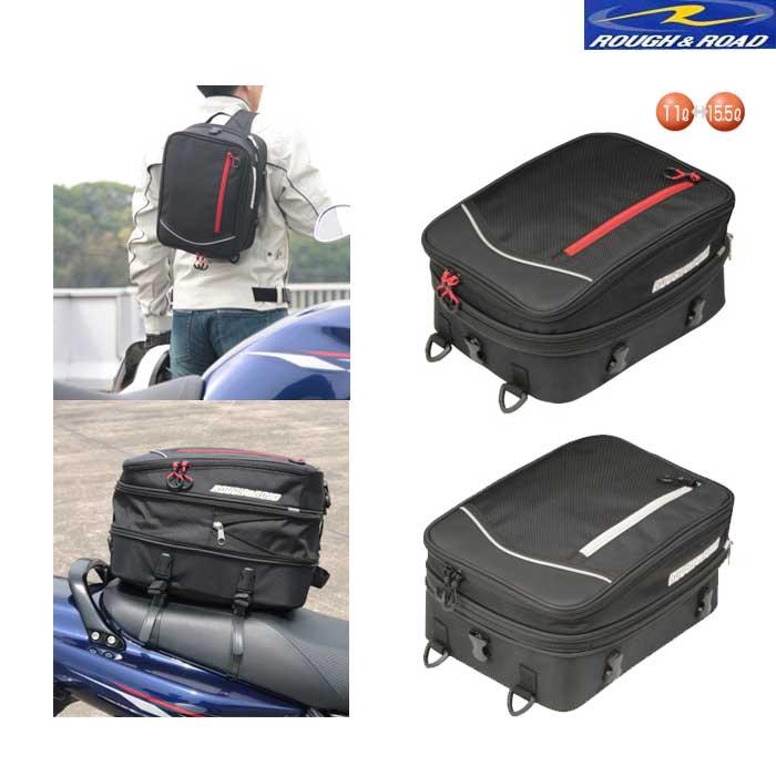ROUGH&ROAD RR9023 2WAYシートバッグ