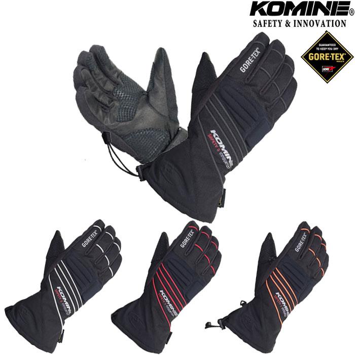 komine GK-794  GTX ウインターグローブ 『グーフォX』透湿防水 防風 防寒保温