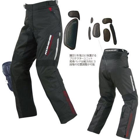 komine 【Web限定特価】PK-917 フルアーマードオーバーウインターパンツII