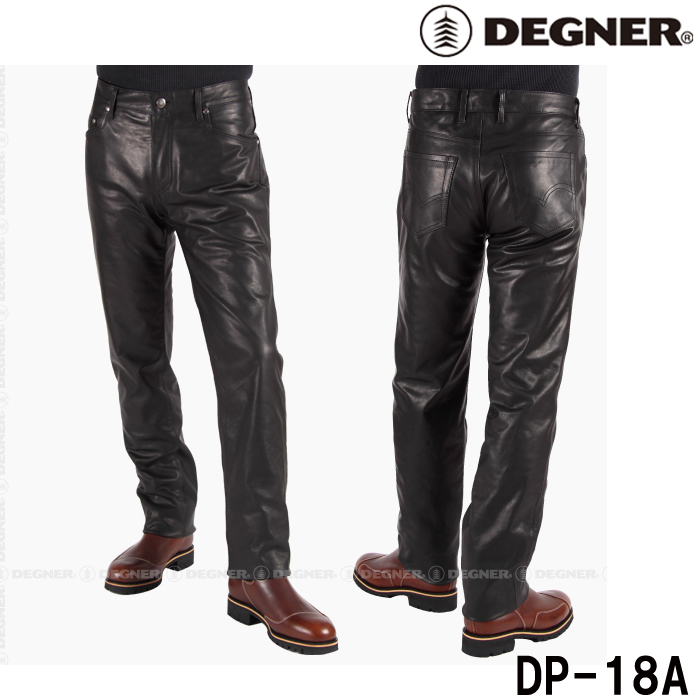 DEGNER 〔WEB価格〕DP-18A スリムフィットレザーパンツ