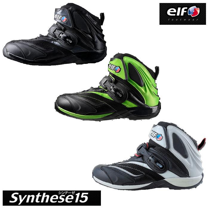 elf シンテーゼ15 メッシュライディングシューズ ブラック ◆全3色◆