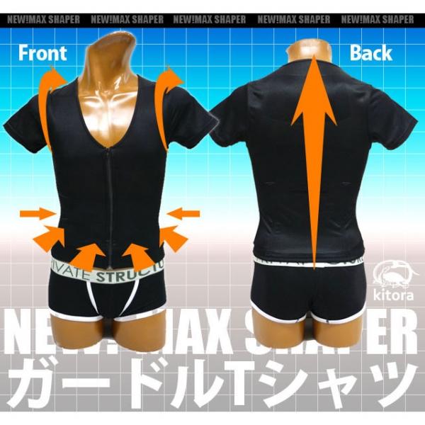 ATELIER-K 【ウェアアウトレット】半額以下!個別配送のみ NEW MAX SHAPER(マックスシェイパー) ガードルTシャツ