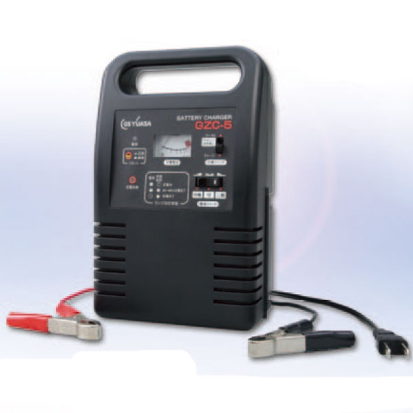 GS YUASA 小型充電器 GZC-5