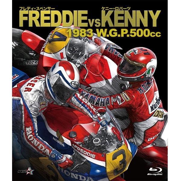 Wick Visual Bureau FREDDIE[フレディ・スペンサー]vsKENNY[ケニー・ロバーツ] 1983 W.G.P 500cc【ブルーレイ版】