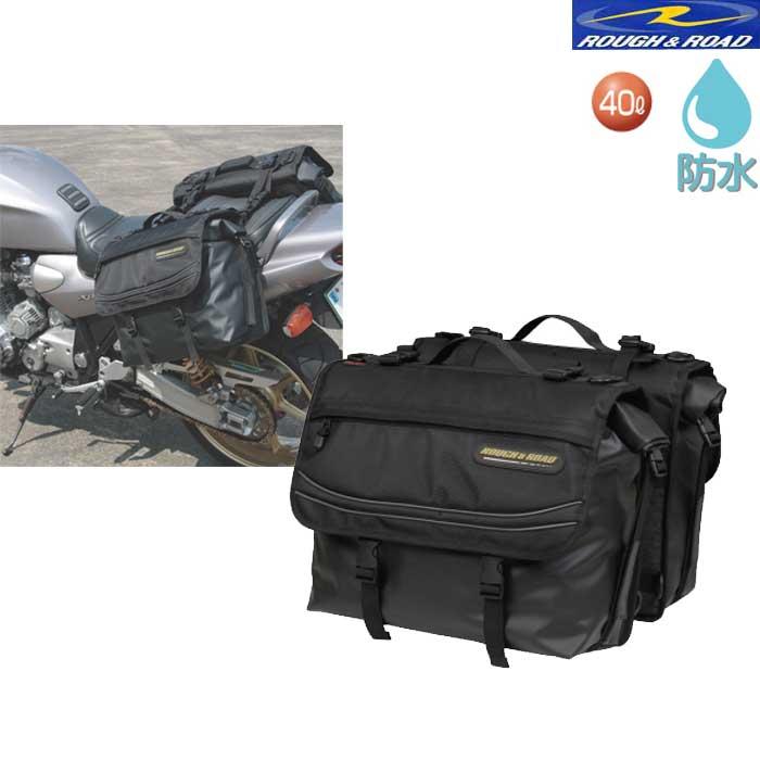 ROUGH&ROAD RR5613 AQA DRYサイドバッグ