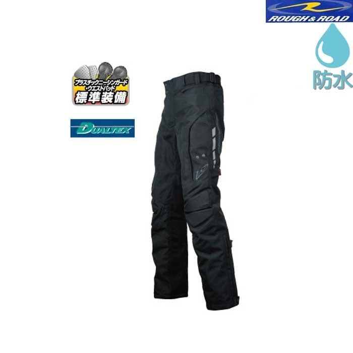 ROUGH&ROAD 〔WEB価格〕RR7470 デュアルテックスハードツアラーパンツ 防水 オールシーズン