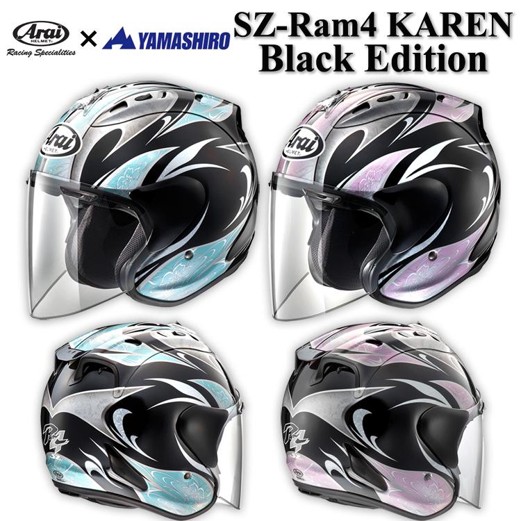 【WEB限定】SZ-Ram4 Karen [カレン]