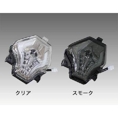 KIJIMA 【アウトレット】個別配送のみ LEDテールランプ