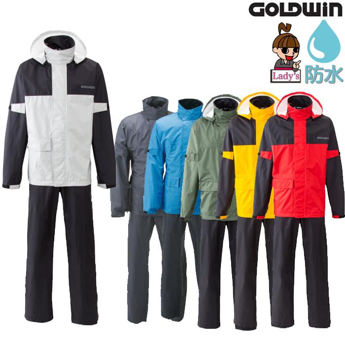 GOLDWIN 【レディース】レディース GWS Gベクター2 コンパクトレインスーツ