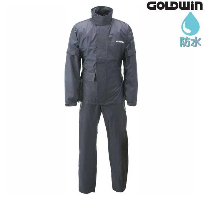 GOLDWIN 【WEB限定】売り尽くし★GSM12514 Gベクター2コンパクトレインスーツ ブラック(K) KL ビッグサイズ