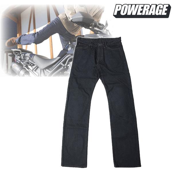 POWERAGE 〔WEB価格〕PP-542 スマートライダースジーンズ ブラック◆全4色◆